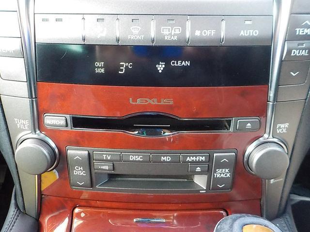 LS460 サンルーフ ブラックレザーエアシート 電動サンシェード ビルトインETC メモリーパワーシート(16枚目)
