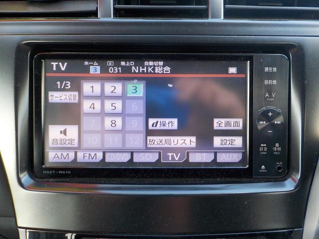 S 純正ナビ 地デジチューナー ビルトインETC リモコンスターター(17枚目)
