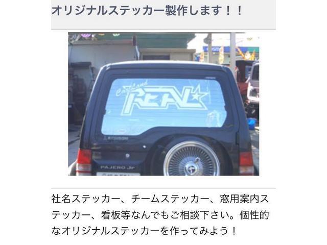 「マツダ」「デミオ」「コンパクトカー」「福島県」の中古車25
