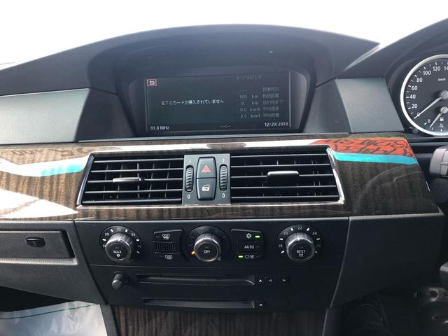 「BMW」「BMW」「セダン」「福島県」の中古車17