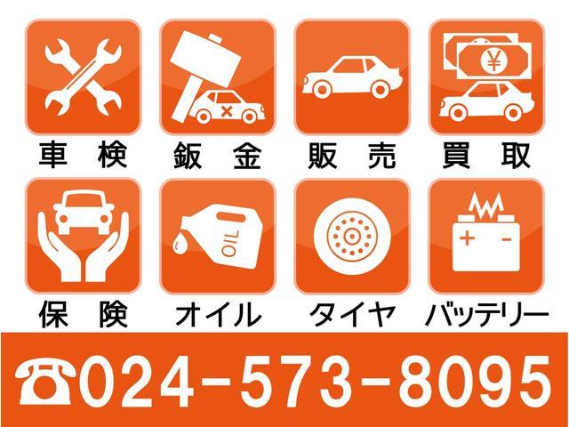 「BMW」「BMW」「セダン」「福島県」の中古車29
