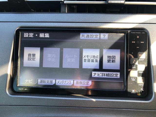 S SDナビ HIDライト バックカメラ ETC(17枚目)