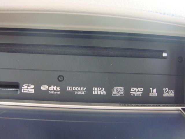 CD/DVD再生可/フルセグTV/SD(録音可)MP3/WMA