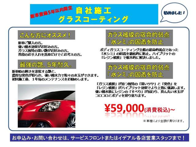 キレイな車をよりキレイな状態で保つことのできるグラスコーティング・ポリマーコーティングも承っております。
