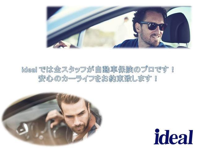 自動車保険もお任せください!プジョー専用のブランド保険もご用意しております!