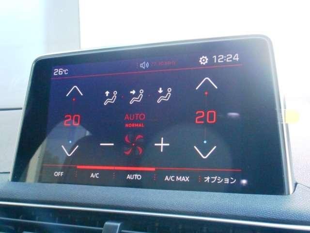 プジョー プジョー 3008 GT ブルーHDi グリップコントロール 電動ゲート 8AT