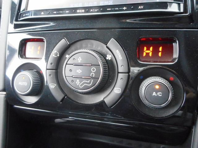 RHD 6AT フルセグナビ 電動レザーシート キセノン(14枚目)