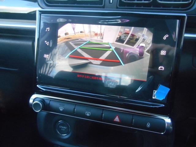 駐車時に安心のバックカメラ標準装備!