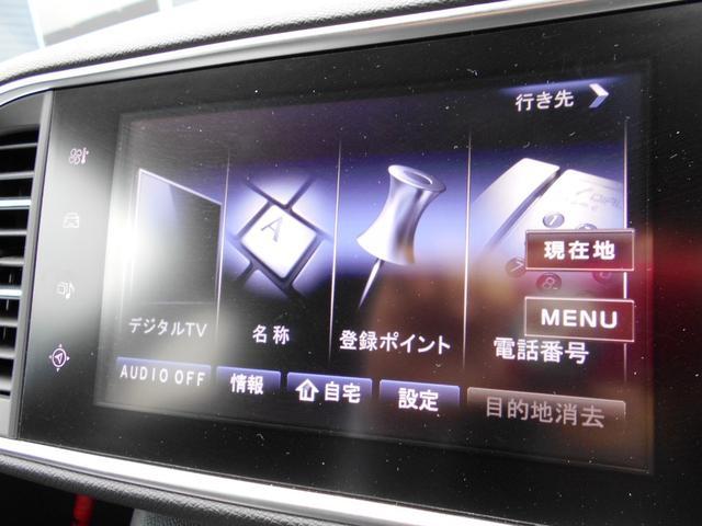 GTライン 純正ナビ Pアシスト ブラインドスポットモニター(14枚目)