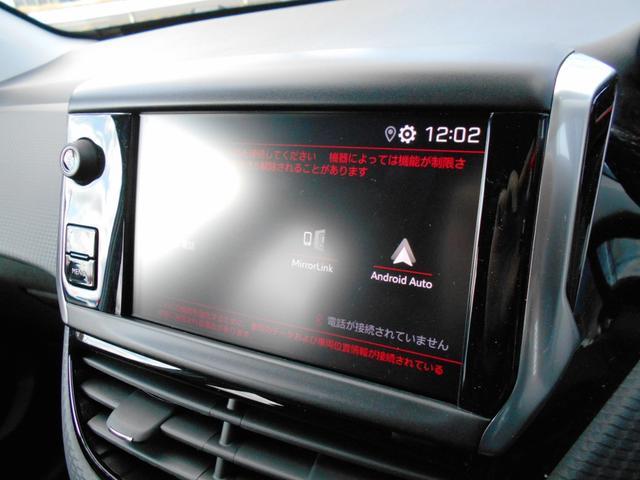 「プジョー」「プジョー 2008」「SUV・クロカン」「宮城県」の中古車21