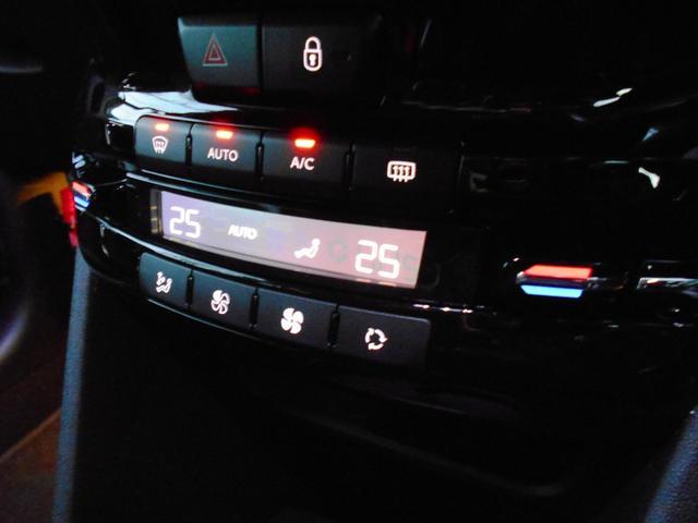 「プジョー」「プジョー 2008」「SUV・クロカン」「宮城県」の中古車23