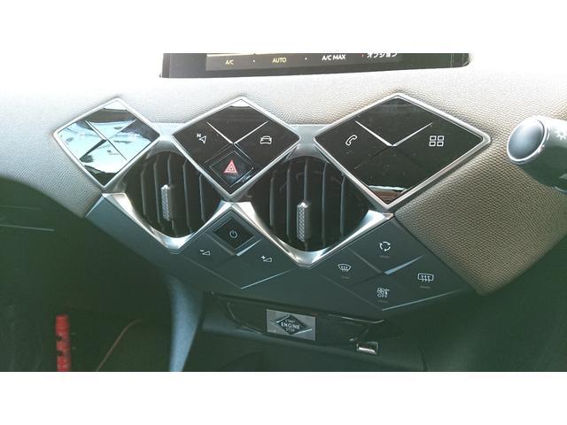 「シトロエン」「シトロエン DS3クロスバック」「SUV・クロカン」「宮城県」の中古車14