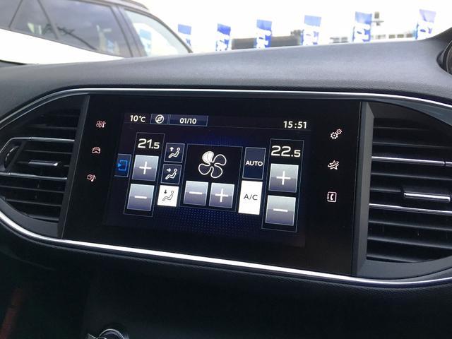 GTライン 禁煙 フルLEDライト パークアシスト バックカメラ 専用タッチスクリーン ETC フロント&バックソナー 純正18インチAW(14枚目)