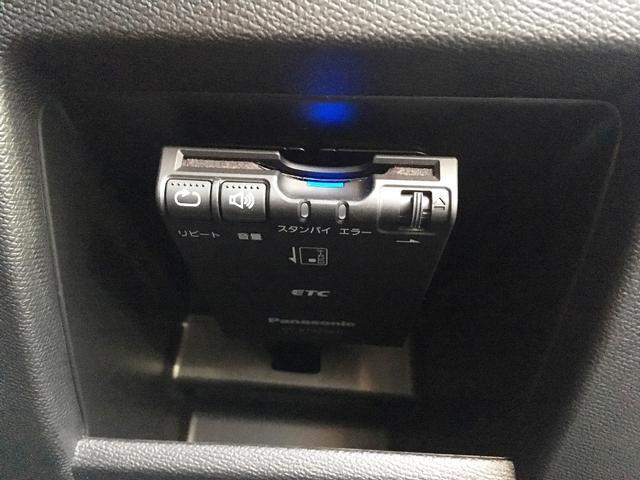 GTライン 禁煙 フルLEDライト パークアシスト バックカメラ 専用タッチスクリーン ETC フロント&バックソナー 純正18インチAW(32枚目)