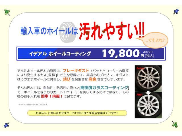 愛車のシート・インテリアをキレイな状態を保つことができるルームコーティングもおすすめです!本革シートだけではなく、ファブリックシートのお車でも効果を発揮致します。