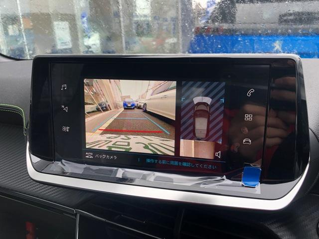 駐車時に安心のバックカメラ装備!