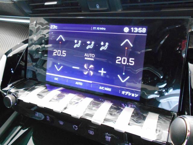 GT ブルーHDi プレミアムレザーエディション 当社試乗車 パッケージオプション付き ナイトビジョン Pアシスト 電動ブラックレザー 衝突軽減ブレーキ アダプティブクルーズ レーンキープ FOCAL 純正19インチAW 新車保証継承(29枚目)