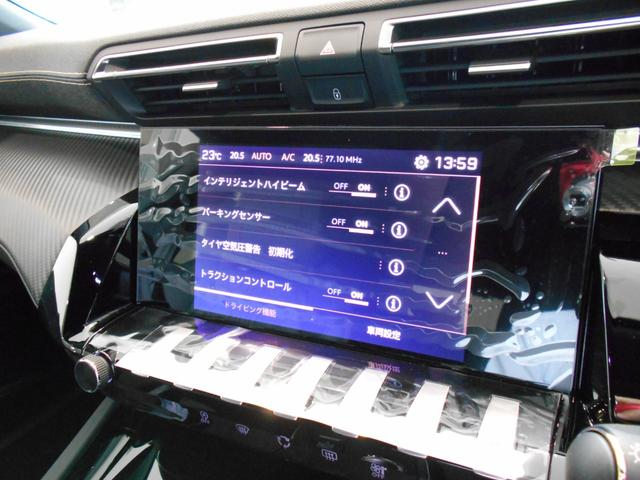 GT ブルーHDi プレミアムレザーエディション 当社試乗車 パッケージオプション付き ナイトビジョン Pアシスト 電動ブラックレザー 衝突軽減ブレーキ アダプティブクルーズ レーンキープ FOCAL 純正19インチAW 新車保証継承(30枚目)