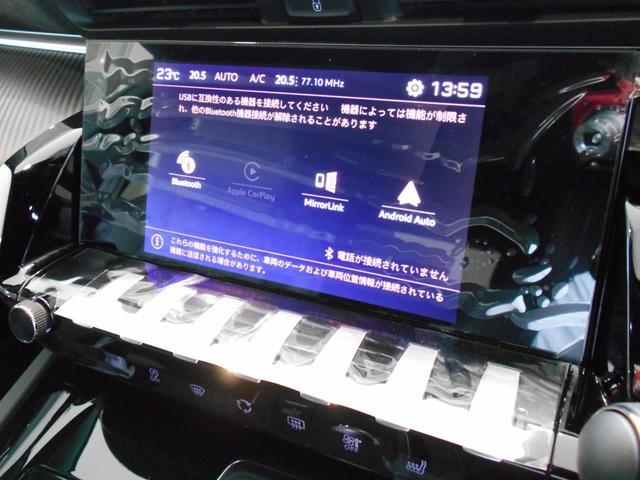 GT ブルーHDi プレミアムレザーエディション 当社試乗車 パッケージオプション付き ナイトビジョン Pアシスト 電動ブラックレザー 衝突軽減ブレーキ アダプティブクルーズ レーンキープ FOCAL 純正19インチAW 新車保証継承(31枚目)