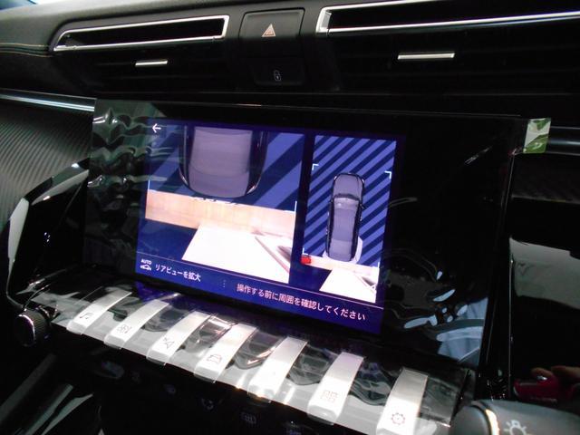 GT ブルーHDi プレミアムレザーエディション 当社試乗車 パッケージオプション付き ナイトビジョン Pアシスト 電動ブラックレザー 衝突軽減ブレーキ アダプティブクルーズ レーンキープ FOCAL 純正19インチAW 新車保証継承(33枚目)