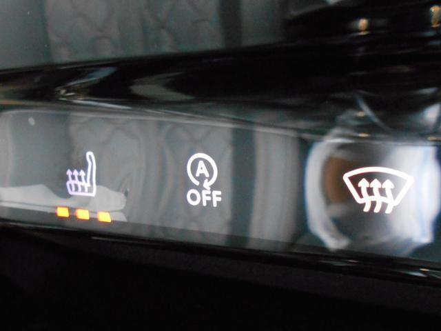GT ブルーHDi プレミアムレザーエディション 当社試乗車 パッケージオプション付き ナイトビジョン Pアシスト 電動ブラックレザー 衝突軽減ブレーキ アダプティブクルーズ レーンキープ FOCAL 純正19インチAW 新車保証継承(38枚目)