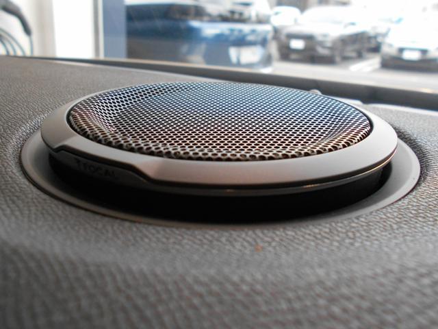 GT ブルーHDi プレミアムレザーエディション 当社試乗車 パッケージオプション付き ナイトビジョン Pアシスト 電動ブラックレザー 衝突軽減ブレーキ アダプティブクルーズ レーンキープ FOCAL 純正19インチAW 新車保証継承(44枚目)