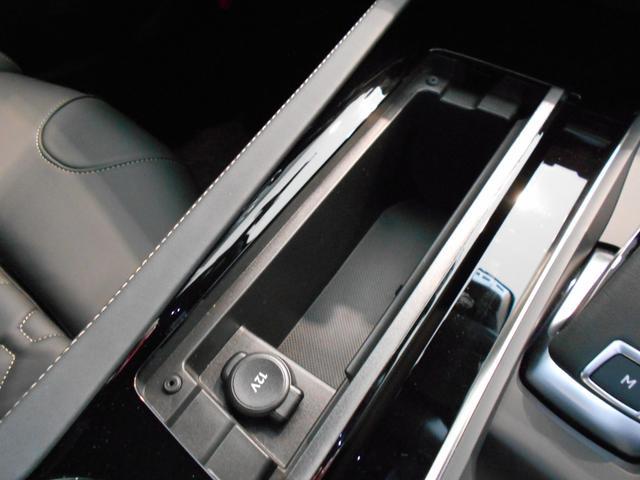 GT ブルーHDi プレミアムレザーエディション 当社試乗車 パッケージオプション付き ナイトビジョン Pアシスト 電動ブラックレザー 衝突軽減ブレーキ アダプティブクルーズ レーンキープ FOCAL 純正19インチAW 新車保証継承(48枚目)