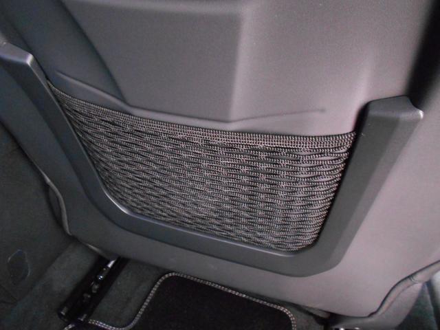 GT ブルーHDi プレミアムレザーエディション 当社試乗車 パッケージオプション付き ナイトビジョン Pアシスト 電動ブラックレザー 衝突軽減ブレーキ アダプティブクルーズ レーンキープ FOCAL 純正19インチAW 新車保証継承(57枚目)
