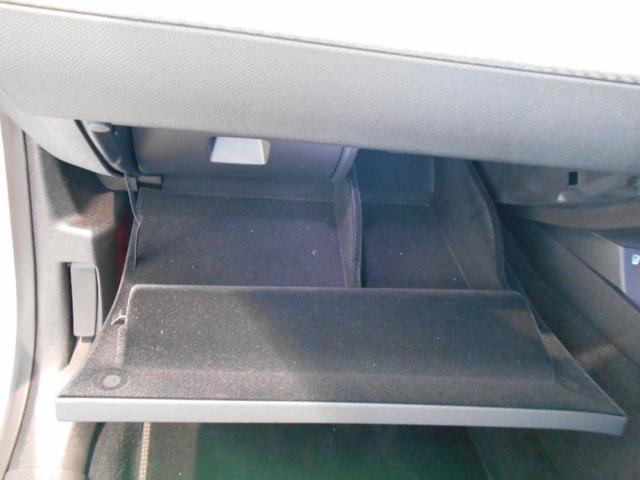 GT ブルーHDi プレミアムレザーエディション 当社試乗車 パッケージオプション付き ナイトビジョン Pアシスト 電動ブラックレザー 衝突軽減ブレーキ アダプティブクルーズ レーンキープ FOCAL 純正19インチAW 新車保証継承(60枚目)