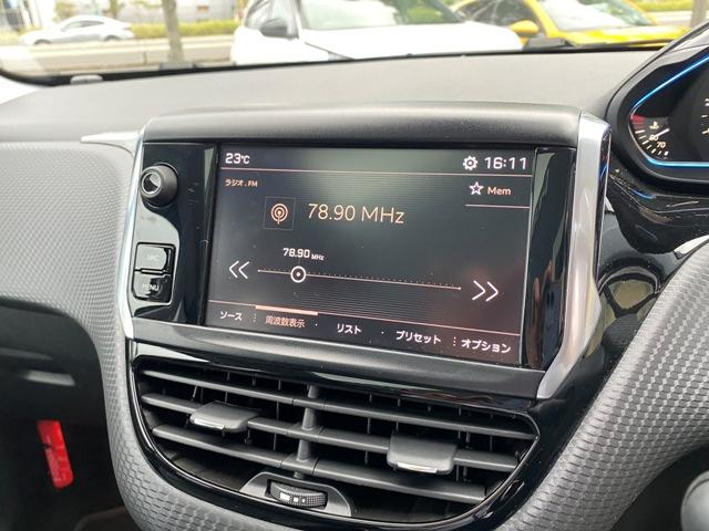 アリュール 内外装上物 フルセグナビ ガラスルーフ バックソナー 日本語対応タッチスクリーン アクティブシティブレーキ ETC オートエアコン ハーフレザーシート 純正16インチAW(33枚目)