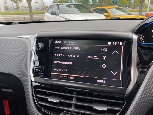アリュール 内外装上物 フルセグナビ ガラスルーフ バックソナー 日本語対応タッチスクリーン アクティブシティブレーキ ETC オートエアコン ハーフレザーシート 純正16インチAW(37枚目)