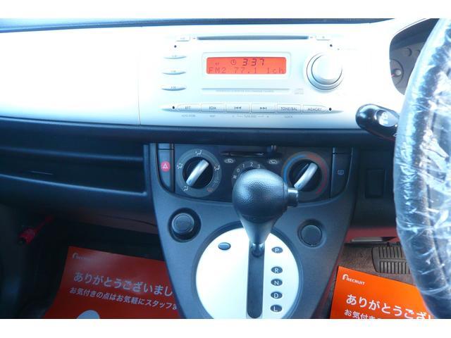 R 4WD タイベル済 CVT エコモード HID(16枚目)