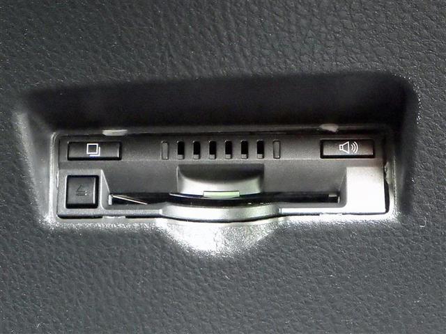 G フルセグ メモリーナビ DVD再生 バックカメラ 衝突被害軽減システム ETC LEDヘッドランプ ワンオーナー 記録簿(7枚目)
