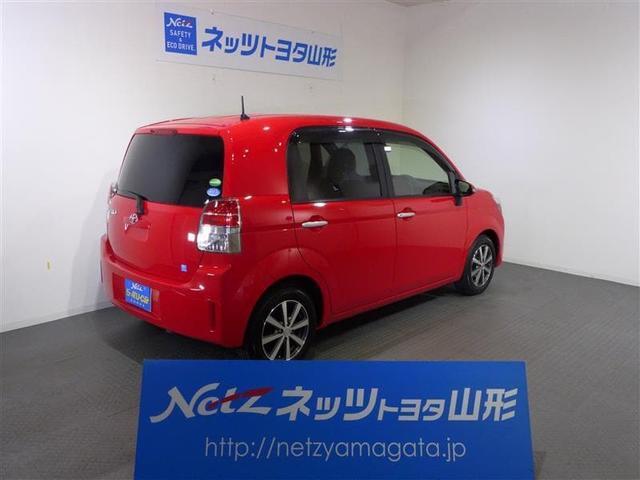 「トヨタ」「スペイド」「ミニバン・ワンボックス」「山形県」の中古車3
