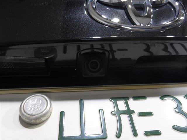 G-T 4WD ワンセグナビ スマートキー ETC バックモニター クルーズコントロール 衝突被害軽減ブレーキ(12枚目)