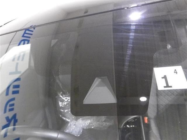 G-T 4WD ワンセグナビ スマートキー ETC バックモニター クルーズコントロール 衝突被害軽減ブレーキ(16枚目)