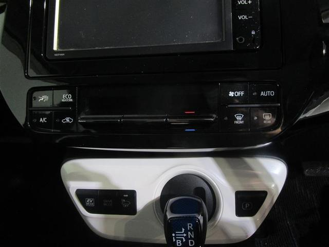 S 4WD メモリーナビ ワンセグ スマートキー バックモニター 衝突被害軽減ブレーキ クルーズコントロール 純正アルミ 点検記録簿(24枚目)