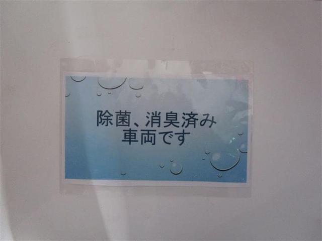 X HDDナビ ワンセグ キーレス ETC(19枚目)