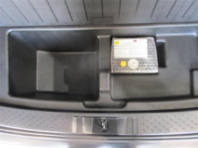X 片側パワースライドドア ワンセグナビ スマートキー 横滑防止装置(25枚目)