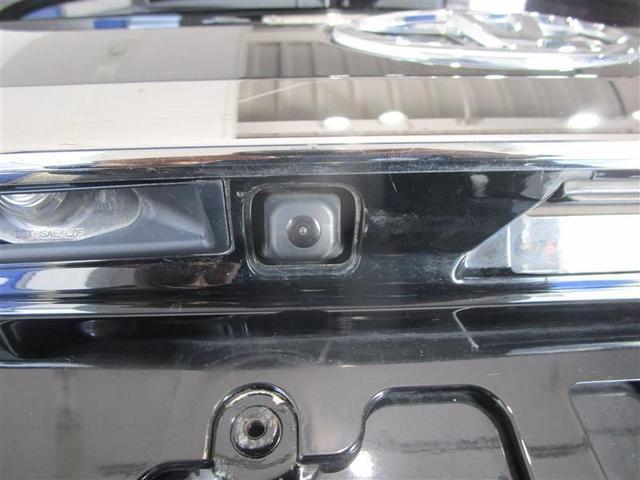 2.4Z ゴールデンアイズII 両側パワースライドドア ワンセグナビ スマートキー ETC バックモニター クルーズコントロール(13枚目)
