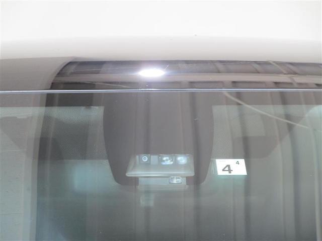 ZS 煌II 両側パワースライドドア スマートキー ウォークスルー 衝突被害軽減ブレーキ(14枚目)