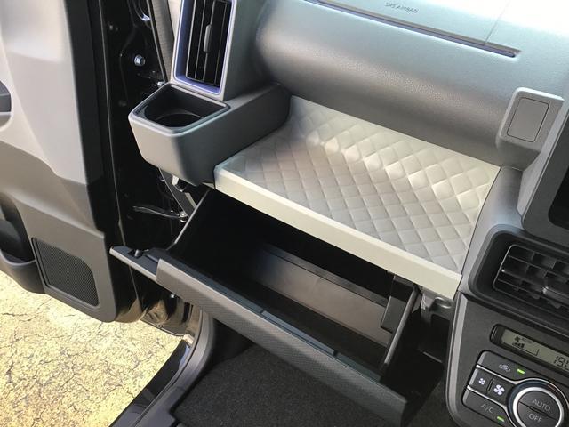 Xスペシャル LEDヘッドライト オートライト オート格納式ドアミラー 運転席ロングスライドシート(540mm)オートエアコン 左右スライドドア プッシュボタンスタート&キーフリー(22枚目)