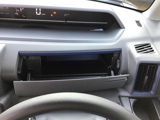 Xスペシャル LEDヘッドライト オートライト オート格納式ドアミラー 運転席ロングスライドシート(540mm)オートエアコン 左右スライドドア プッシュボタンスタート&キーフリー(23枚目)