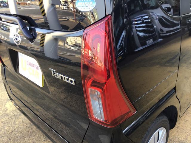 Xスペシャル LEDヘッドライト オートライト オート格納式ドアミラー 運転席ロングスライドシート(540mm)オートエアコン 左右スライドドア プッシュボタンスタート&キーフリー(34枚目)
