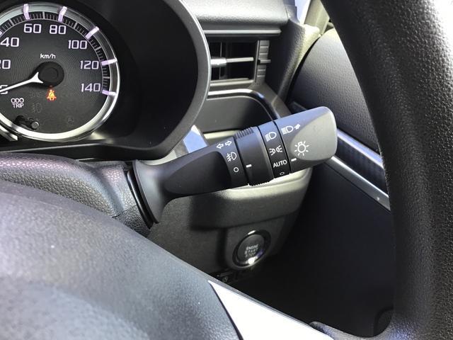 カスタム Xリミテッド SAIII パノラマモニター対応カメラ プッシュスタート オートエアコン パワーウィンドウ 衝突回避支援システム LEDヘッドランプ フォグランプ UVカットガラス 純正アルミホイール(23枚目)