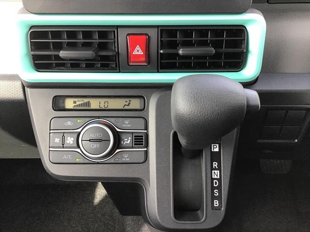 Xスペシャル 衝突回避支援ブレーキ LEDヘッドランプ スライドドア バックモニター スマートアシスト オートライト プッシュスタート ロングスライドシート オートエアコン UVカットガラス(5枚目)