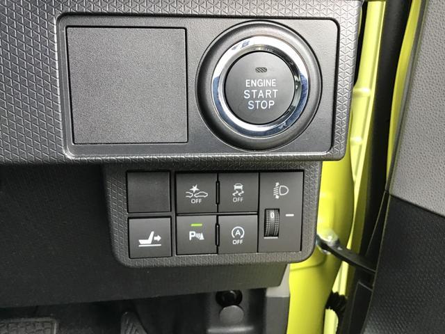 Xスペシャル 衝突回避支援ブレーキ LEDヘッドランプ スライドドア バックモニター スマートアシスト オートライト プッシュスタート ロングスライドシート オートエアコン UVカットガラス(6枚目)