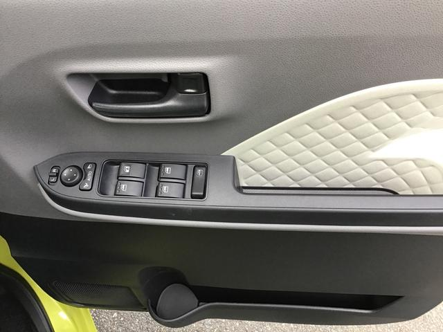 Xスペシャル 衝突回避支援ブレーキ LEDヘッドランプ スライドドア バックモニター スマートアシスト オートライト プッシュスタート ロングスライドシート オートエアコン UVカットガラス(17枚目)