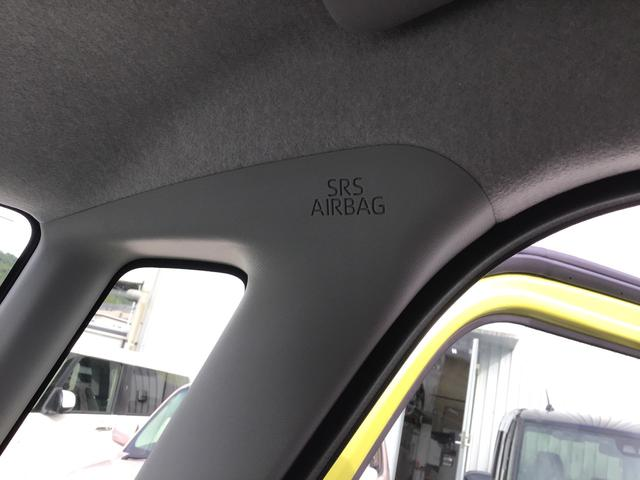 Xスペシャル 衝突回避支援ブレーキ LEDヘッドランプ スライドドア バックモニター スマートアシスト オートライト プッシュスタート ロングスライドシート オートエアコン UVカットガラス(29枚目)