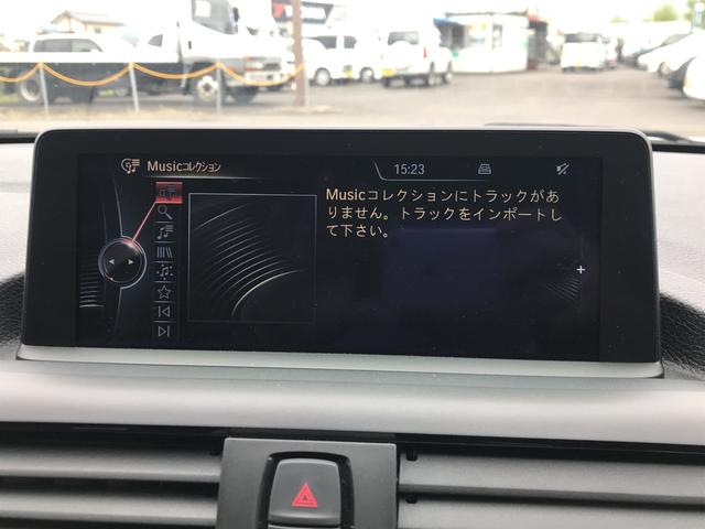 「BMW」「BMW」「コンパクトカー」「福島県」の中古車13